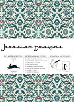 Persian Designs: Gift & Creative Paper Book Vol. 25