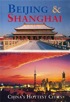Beijing and Shanghai: China\'s Hottest Cities