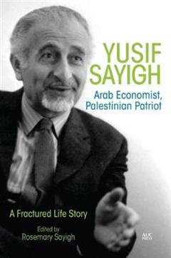 Yusif Sayigh