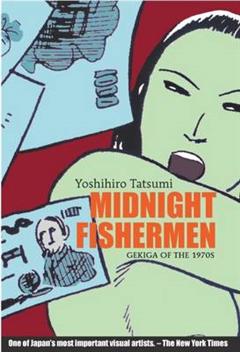 Midnight Fishermen