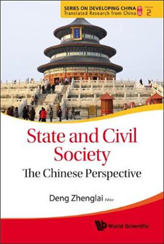 State And Civil Society: The Chinese Perspective