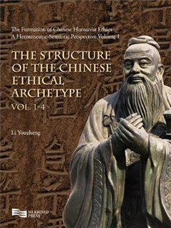 Formation of Chinese Humanist Ethics