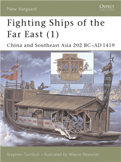 Fighting Ships of the Far East (1)