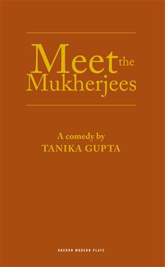 Meet the Mukherjees