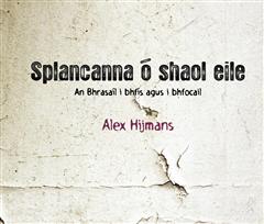 Splancanna ó Shaol Éile