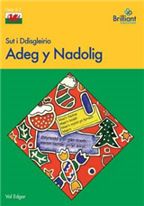 Sut i Ddisgleirio Adeg y Nadolig