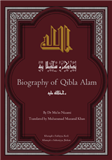 Biography of Qibla Alam; His Ancestors, Descendants and Devotees