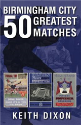 Birmingham City. 50 Greatest Matches