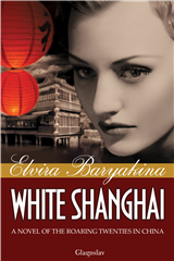 White Shanghai - A Novel of the Roaring Twenties in China
