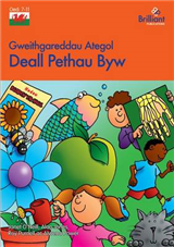Gweithgareddau Ategol Deall Pethau Byw