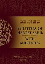 99 Letters of Hadrat Sahib: with Anecdotes