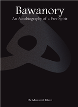 Bawanory: An Autobiography of a Free Spirit, (2013) Revised Edition (2016)