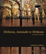 Shikwa, Jawaab-e-Shikwa - Translated in English