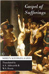 The Gospel of Sufferings