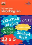Sut i Loywi mewn Rhifyddeg Pen