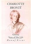 Charlotte Bronte: Gloomy Years of Her Life