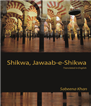 Shikwa, Jawaab-e-Shikwa - Translated in English