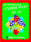 Sut i Ddisgleirio mewn Cyfrif hyd at 10