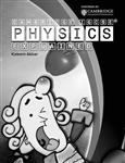 Cambridge IGCSE Physics Explained - black and white version