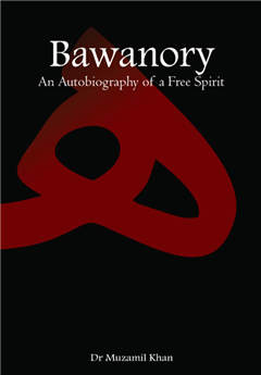 Bawanory: An Autobiography of a Free Spirit