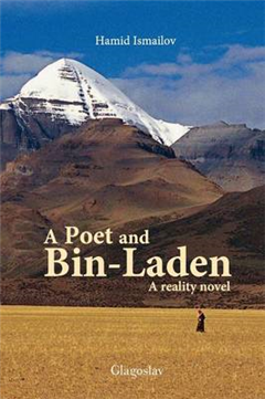 A Poet and Bin-Laden